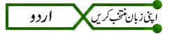 select urdu language
